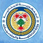 Ministry of Interior and Municipalities/Project Coordination Unit